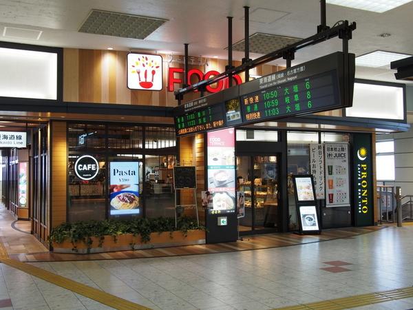 豊橋駅.jpg